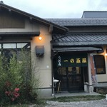 讃岐うどん 一の茶屋 - 店舗外観