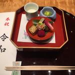 神戸たむら - 前菜