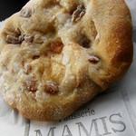 洋菓子とパンのアトリエ マミス - マロンとオレンジのガレット
