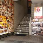 ベルサイユの豚 - 1階の入口
