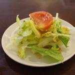錦福 香港美食 - サラダ