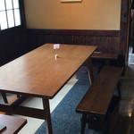 狸穴 Cafe - 一階席