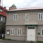 レイモンハウス -