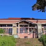 ティーショップ夕日 - 旧函館検疫所(消毒所)の建物だったところです