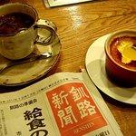 豊文堂書店 喫茶部 ラルゴ - ゆったりとした時間が流れます・・