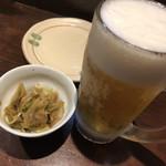 Kiguradiya - びあ