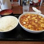 餃子館 - 料理写真:麻婆豆腐定食