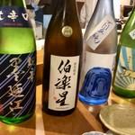 友・日利 - 本日の日本酒