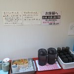斎藤うどん店 - 天ぷらサービス キムチ、お茶セルフサービスの説明