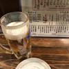もつやき大膳 - ドリンク写真: