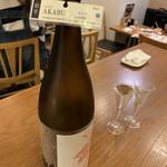 日本酒バル 富士屋 -