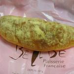 ベルベ - 黄粉揚げパン140円