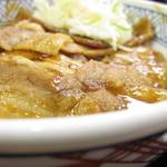 吉野家 - 豚肉あっぷ