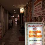 シンズキッチン - お店の入ったビル