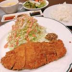 欧風食堂Kaede - 田沢湖放牧豚のロースカツ+セット(ライス、スープ、ミニサラダ)