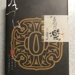 108855524 - 長良川きんつば 777円(税込)