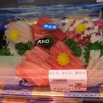 石毛魚類 - 料理写真: