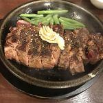 いきなり!ステーキ - ワイルドステーキ 450g