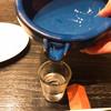 海老勢 - ドリンク写真:越乃寒梅白ラベル(普通酒)正一合。