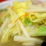中華料理 宝楽 - -斜めから-