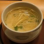 寿司・割烹 四六八ちゃ - 茶碗蒸し