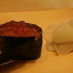 寿司・割烹 四六八ちゃ - いくら