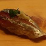 寿司・割烹 四六八ちゃ - 真アジ