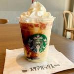 スターバックスコーヒー - プリン アラモード フラペチーノ Tall 620円 (期間限定)