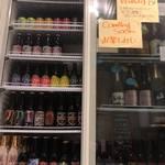 酒まる / SAKEmaru - クラフトビールは国産にこだわり、常時30種類〜ご用意しています。