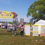 108874435 - 6/1 福岡 イザカヤ大サーカス