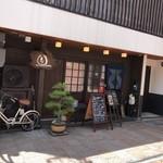 和カフェ・お酒スタンド オマツ - お店