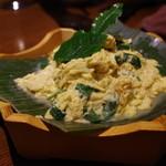 蓮香 - 茶葉炒蛋(生新茶葉のオムレツ)