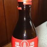 台湾料理 夏 - 紹興酒5年