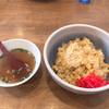 らーめん せん家 - 料理写真:大盛りチャーハン スープ付き ¥850