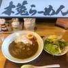 木菟ラーメン - 料理写真: