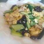大清花餃子 - 青梗菜と茸の玉子炒め