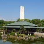 いわし舟 - 大仙公園の平和の塔~