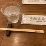 活麺富蔵 - 水ろお箸とおしぼり