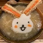活麺富蔵 - おきたくんスペシャル