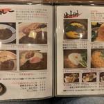 活麺富蔵 - 店内メニューブック⑨