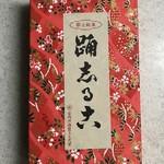 108893730 - 踊志るこ 1000円(税込)