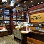 北の味紀行と地酒 北海道 - 10階入り口。