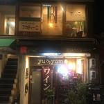 Sommelier Kitchen yuB yum - 2階は違う店ですよ