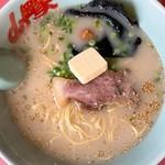 山岡家 - 朝ラーメン¥450 バター¥60