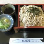 レストラン浜風 - 料理写真: