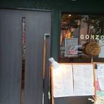 Gonzo -