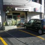 PARADISE CAFE MODERNS - 駐車場は店舗前に4台有り