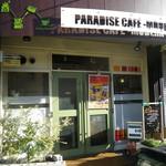 PARADISE CAFE MODERNS - 小牧市営業駐車場が徒歩一分の場所にあります