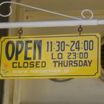 PARADISE CAFE MODERNS - 営業時間11:30~24:00(LO23:00)