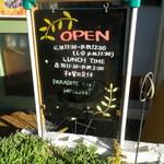 PARADISE CAFE MODERNS - 営業時間・定休日